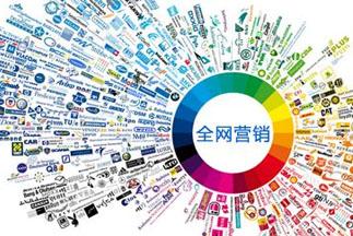 品牌展会进入网络营销时代