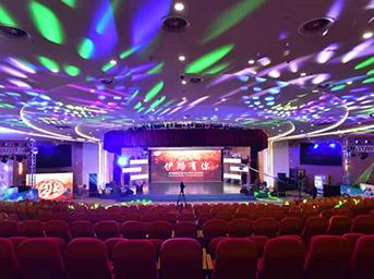 伊利集团2017年北京分公司年会