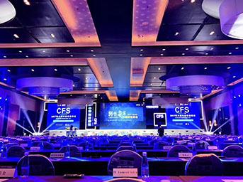 2017第六界中国财经峰会